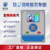 事锅炉控制器、热工仪表、太阳能控制器、单片机