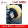 L30滚轮罐耳耐磨减震通用性强_30滚轮罐耳组成价格