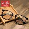 复古黑框近视眼镜框防辐射蓝光眼镜架男女S3064