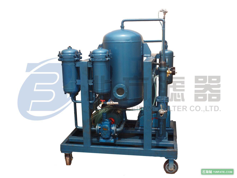 液压滤油机型号大全_滤油机价格多少钱