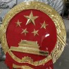 贴金工艺政府单位悬挂国徽制作5米国徽销售现货