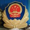 悬挂式贴金法院国徽制作-定制新版八一军徽