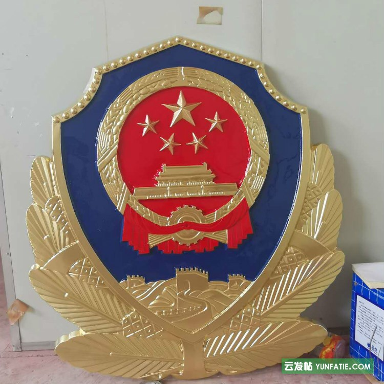 公安局警徽制作-翻砂大型高品质警徽定制