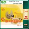 海参猴菇滴鸡精饮品代加工/OEM厂家_台湾工艺生产