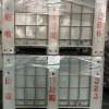 青岛胶片隔离剂_膏状胶片隔离剂生产