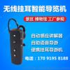 桂林智能导览器博物馆解说器导览机讲解机设备