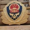 消防徽定做批发_海军徽制作_八一徽定制厂家