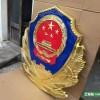 警徽制作厂家咨询电话 工厂加工 派出所门头警徽生产厂家