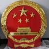 各种款式金属徽章定制-大型徽章生产厂(警徽国徽党徽军徽定制)