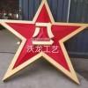江西省赣州市卖八一军徽厂家-制作国标尺寸八一军徽