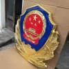 生产大型警徽企业-监狱徽悬挂徽-看守所悬挂徽低价出售