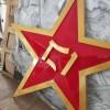 2.8米八一军徽销售-深圳市生产五角星军徽厂家