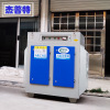 山东杰普特净化消毒灭菌箱-负压站房消毒灭菌设备除菌过滤装置