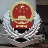 税务徽制作 城管徽厂家 综合行政执法徽 门头挂徽定制