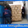 药品运输公司国联物流 运输安全