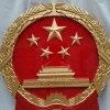 加工生产销售国徽、质检徽,政协徽,法院徽,批发