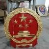 广西国徽厂家 优质烤漆铝合金国徽销售批发 国徽贴金定制工厂