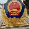 云南省制作警徽厂家 2.2米烤漆警徽销售 3米国徽贴金定制