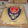 山西省国徽厂家 1.5米大党徽订购 新政协徽会徽供应销售点
