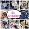 聊一聊H7厂复刻高仿欧米茄手表腕表在哪里买