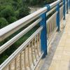 公路桥梁防撞护栏桥侧护栏