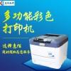 711系列彩色激光不干胶打印机