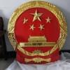 法院徽制作室外挂徽80镂空城管徽警徽厂家