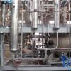 5立方碱性水电解制氢机