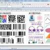 中琅证卡批量设计打印软件