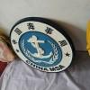 武汉80.100公分 海事局徽 消防徽 警徽 制作厂家