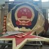 品质优价格低 警徽销售  警徽生产厂家 徽章加工厂