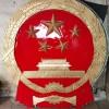 贴金国徽制作 颜色鲜丽 户外保色10年 厂家出售