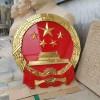 0.5米铸铝警徽生产厂家 制作室外挂徽派出所门头铝制警徽厂