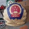抚州市徽章制作 警徽 消防徽 政协徽徽章制作生产厂家