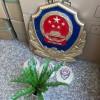 90.80厘米南阳市派出所警徽批发  4米国徽制作厂家