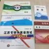 暑假2022年江苏五年制专转本辅导班哪里找备考该从哪下手呢?