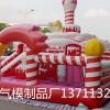 充气大型玩具批发充气网红蛋糕城堡定制厂家蛋糕城堡充气蹦蹦床