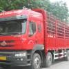 广州荔湾地区散货运往泰国曼谷门到门