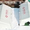 广州充气消毒防控帐篷厂家直销充气消毒帐篷演习帐篷景区泡泡屋