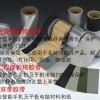 ST-6515SS韩国导电背胶导电布胶带热销