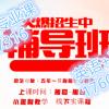 南京三江学院五年制专转本确定搬迁对五年制高职生有什么影响?