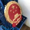消防徽销售 国徽定制 漳州市卖徽章厂家