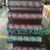 供应PVC软板、透明软玻璃、塑料桌垫