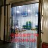 PVC冷库软门帘(辐射太仓、昆山、苏州、张家港、常熟)