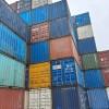 二手集装箱 全新集装箱 海运箱长期供应