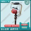 NDG-4000内燃捣固镐_铁路养路设备|产品报价