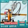 YCD-4液压道岔捣固机_铁路工务器材|厂家报价