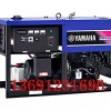 原装日本进口雅马哈柴油发电机EDL16000E