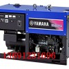 日本进口雅马哈柴油发电机EDL26000TE