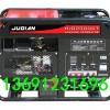 巨电发电机HJD25000T